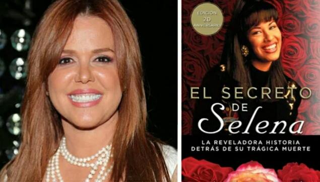 La fortuna que dejó la cantante Selena Quintanilla a Maria Celeste Arrarás