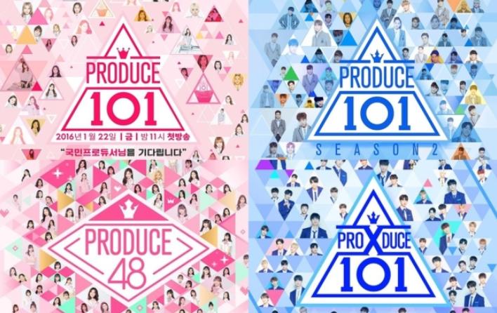 Nombres de trainees victimas de manipulación de votos en la serie 'Produce' han sido revelados